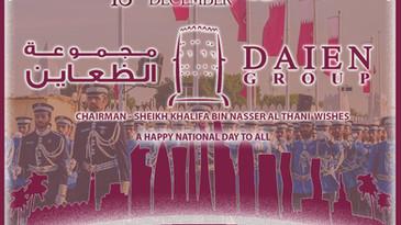 QATAR - NATIONAL DAY 2019