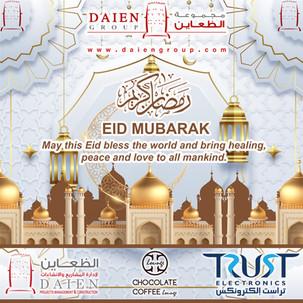 Eid Ul Fitr Mubarak From Daien Group of Companies.