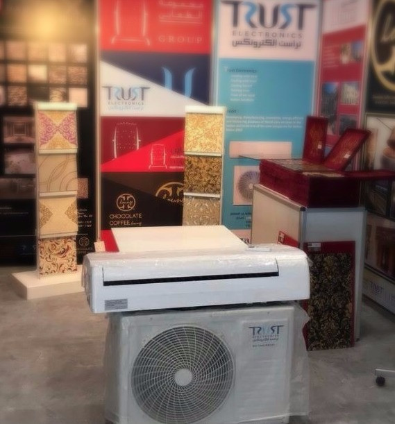 Daien Group at Project Qatar 2017