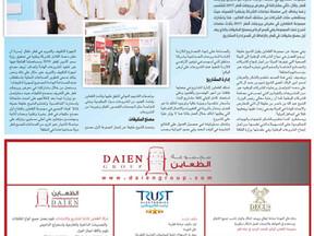 Project Qatar - 2017