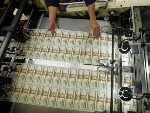 SUPER BANKNOTES (7).jpg