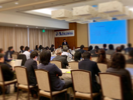 Thank you for the opportunity to speak at Japan Business Association of Southern California.