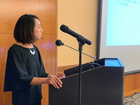 Japan Business Association Seminar