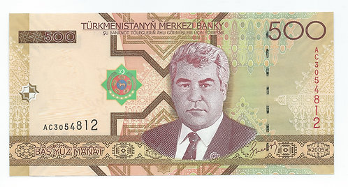 Turkmenistan - 500 Manat - 2005