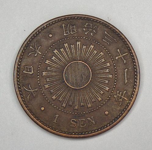 Japan - Sen - 1898