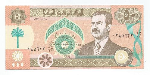 Iraq - 50 Dinars - 1991