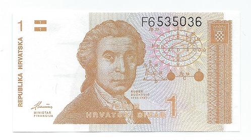 Croatia - Dinar - 1991