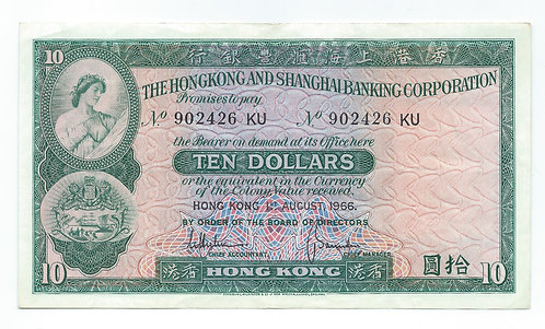 Hong Kong - 10 Dollars - 1966