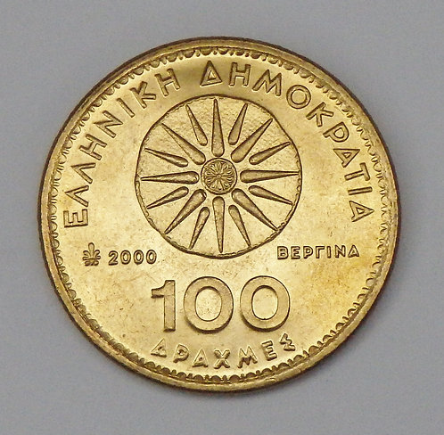 Greece - 100 Drachmes - 2000