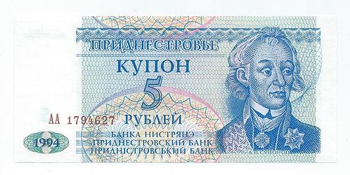 Transnistria - 5 Ruble - 1994