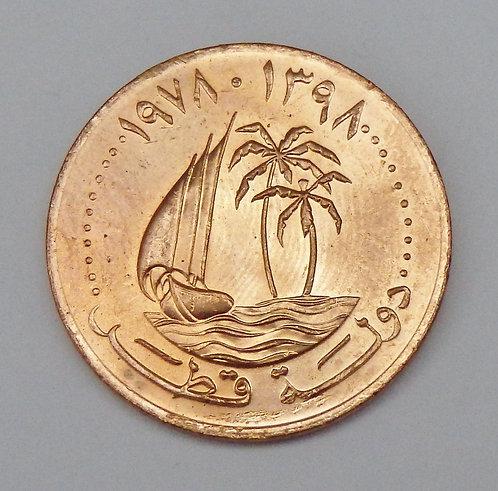 Qatar - 5 Dirhams - 1978