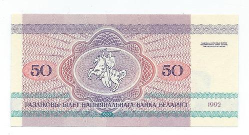 Belarus - 50 Rublei - 1992