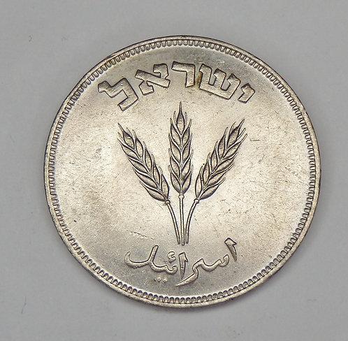 Israel - 250 Prutah - 1949