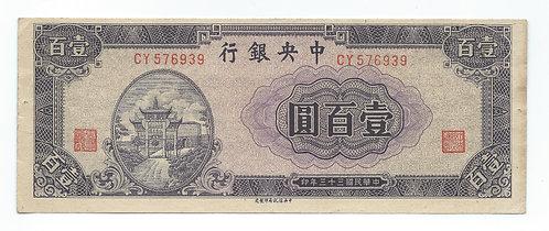 China - 100 Yuan - 1944