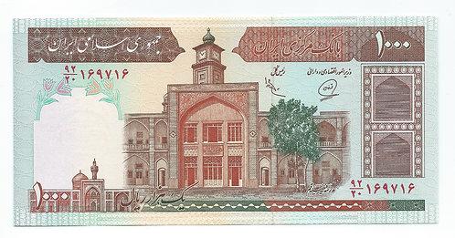 Iran - 1000 Rials - 1982-2002
