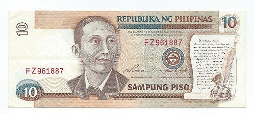 Philippines - 10 Piso - 1995