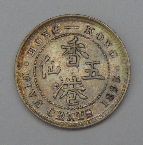 Hong Kong - 5 Cents - 1899
