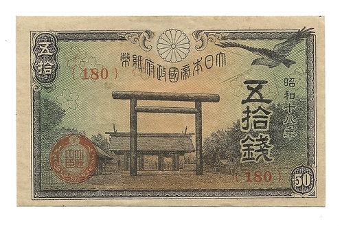 Japan - 50 Sen - 1942-44