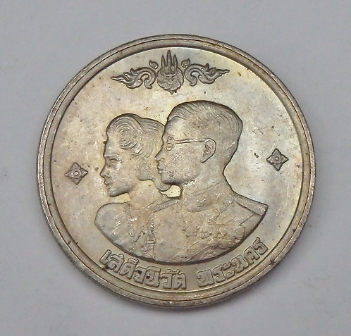 Thailand - Baht - 1961