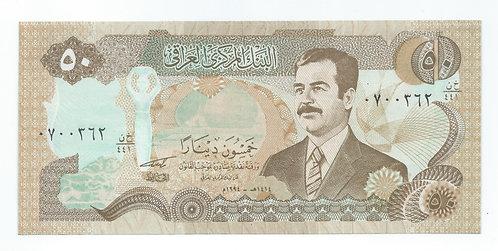 Iraq - 50 Dinars - 1994