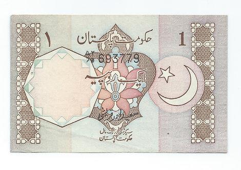 Pakistan - Rupee - 1983