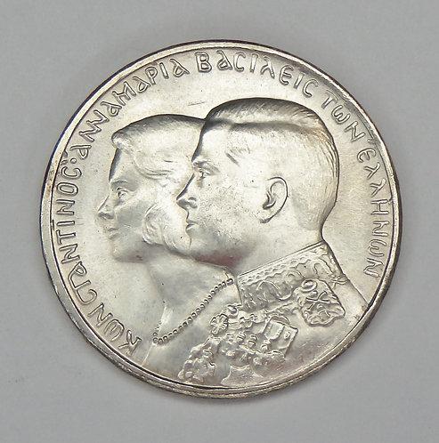 Greece - 30 Drachmai - 1964