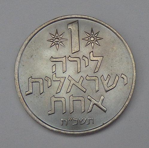Israel - Lira - 1970's
