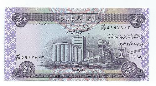 Iraq - 50 Dinars - 2003
