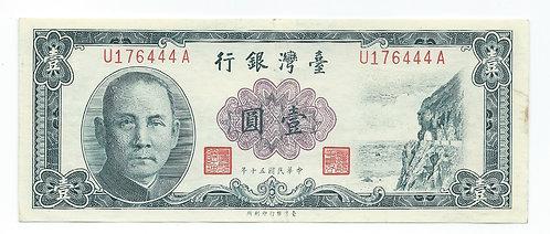 China-Taiwan - Yuan - 1961