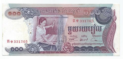 Cambodia - 100 Riels - 1973
