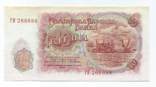 Bulgaria - 10 Leva - 1951