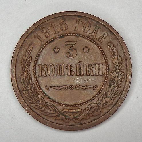 Russia - 3 Kopeks - 1915