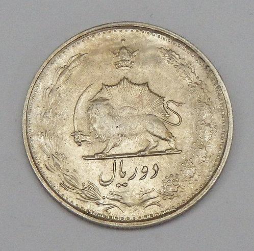 Iran - 2 Rials - 1944