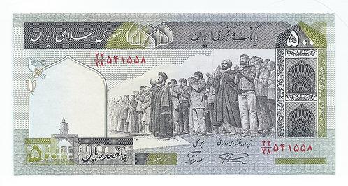 Iran - 500 Rials - 2002