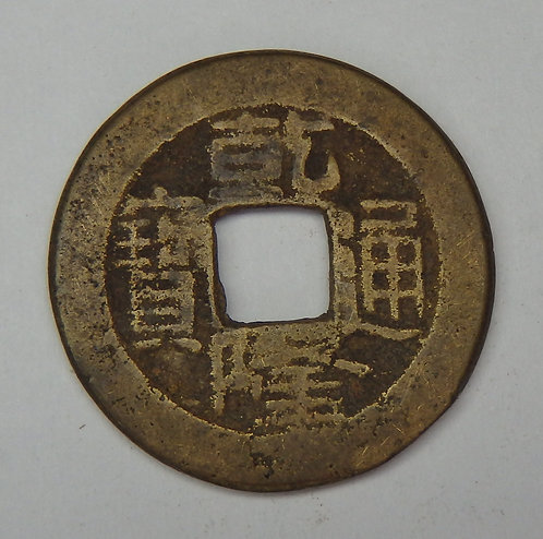 China - Cash - 1795-1799