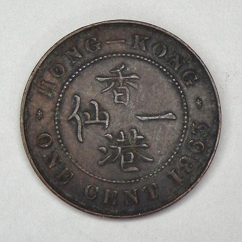Hong Kong - Cent - 1863