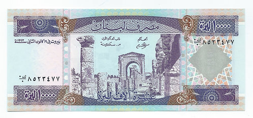 Lebanon - 10000 Livres - 1993