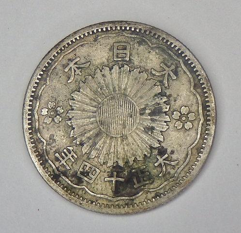 Japan - 50 Sen - 1925