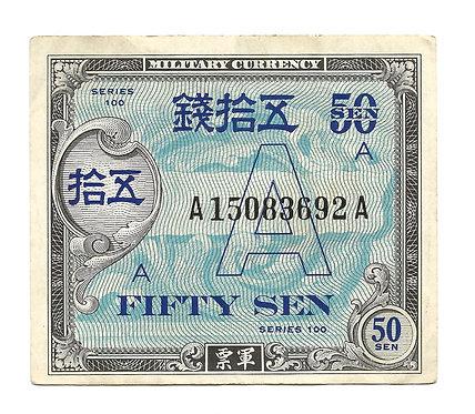 Japan - 50 Sen - 1946