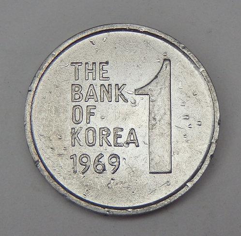 South Korea - Won - 1969