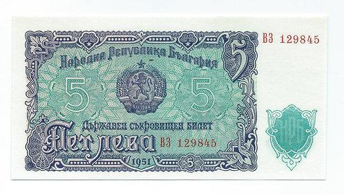 Bulgaria - 5 Leva - 1951
