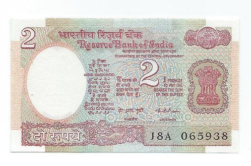 India - 2 Rupees - 1975