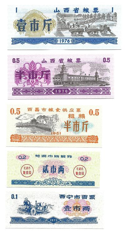 China - Rice Notes - 1973-83