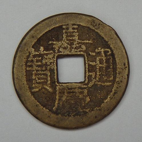 China - Cash - 1796-1820