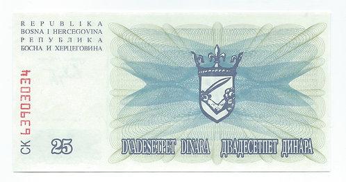 Bosnia-Herzogovina - 25 Dinara - 1992