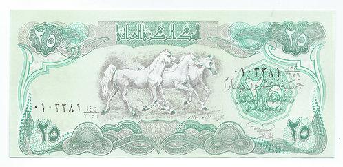 Iraq - 25 Dinars - 1982