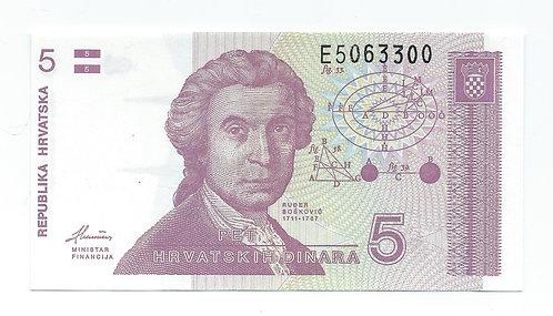 Croatia - 5 Dinar - 1991