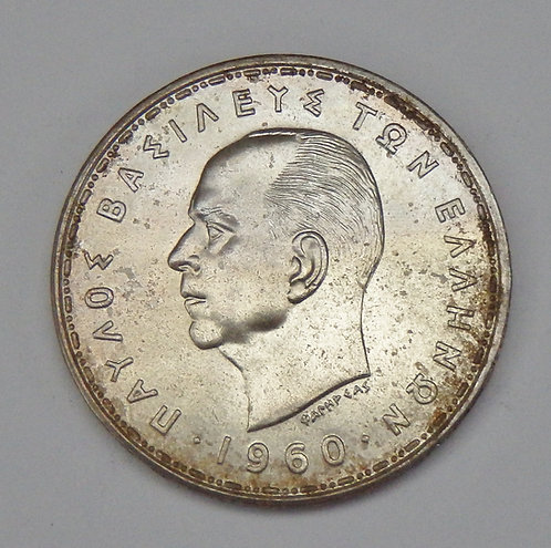 Greece - 20 Drachmai - 1960