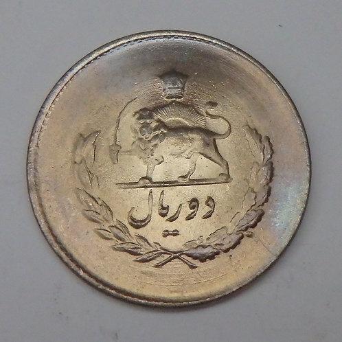 Iran - 2 Rials - 1956