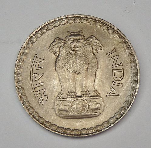 India - Rupee - 1982